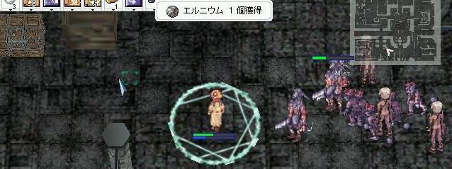 b0004825_23312172.jpg