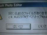 a0017128_1251485.jpg