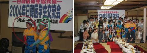 今日は楽しかった! 南京玉簾をしました。_a0015682_23201491.jpg