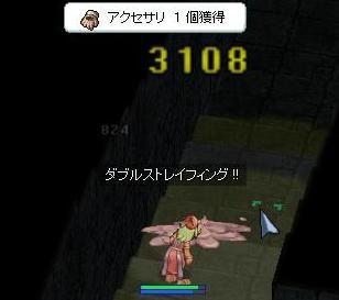 b0007690_1993360.jpg