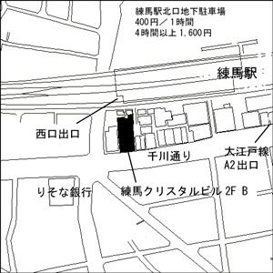 小林広之君 練馬に雀々帝オープン_a0019928_0214791.jpg