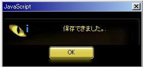 a0026162_1923991.jpg
