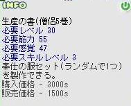a0019178_11152410.jpg