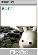 a0024531_8173683.jpg