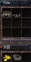 a0014666_10354938.jpg