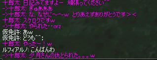 a0030061_1505513.jpg