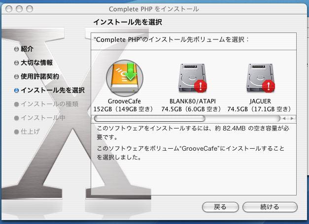 a0025015_20101212.jpg