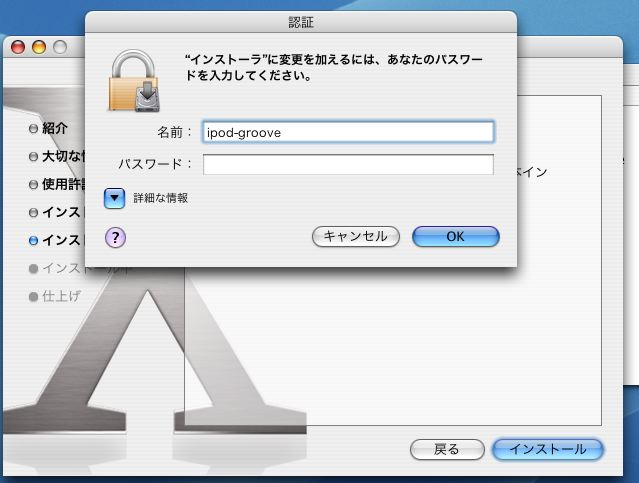 a0025015_20112596.jpg