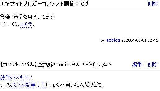 a0013217_15304318.jpg