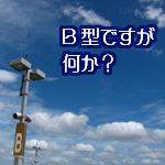 a0003238_22453982.jpg