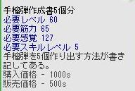 a0019178_857186.jpg