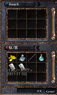 b0011730_1813361.jpg