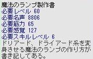 a0019178_8145354.jpg