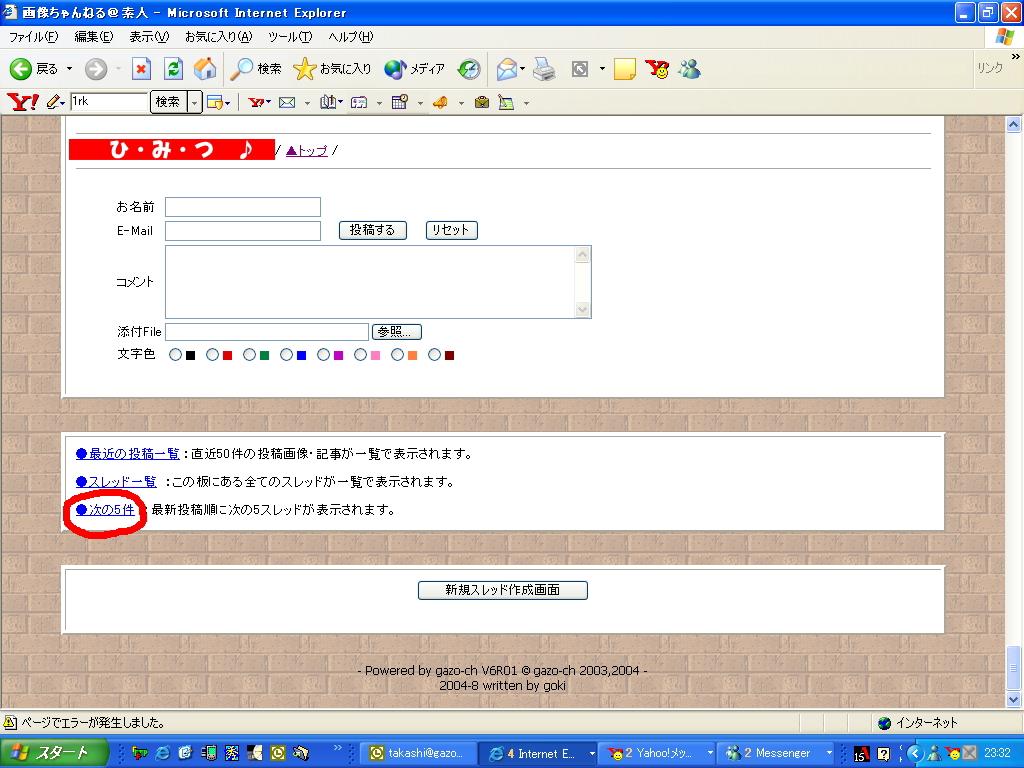 a0008801_23361349.jpg