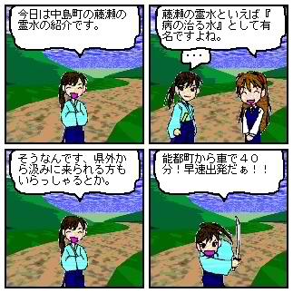 a0017012_16474443.jpg