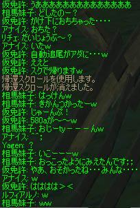 a0030061_1731545.jpg