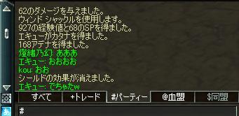 b0002380_1354560.jpg