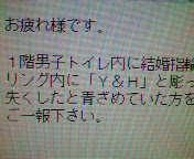 b0000034_20473123.jpg