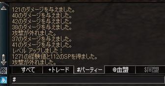b0002380_219361.jpg