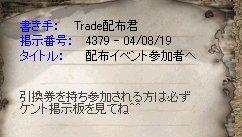 b0008129_1143897.jpg