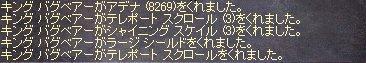 b0011730_21221047.jpg