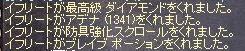 b0013632_154331.jpg