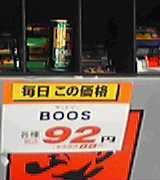スーパーで見つけたもの_a0007210_0215791.jpg