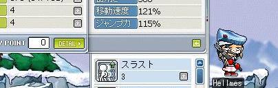 b0013941_0233775.jpg