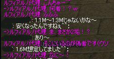 a0030061_1832226.jpg