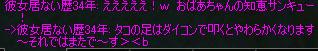 a0030061_184207.jpg