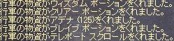 b0011730_20454493.jpg