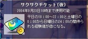 b0012230_10242924.jpg
