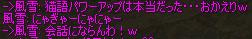 a0030061_2016582.jpg