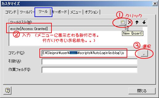 a0004320_103856.jpg