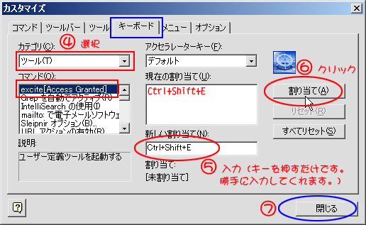 a0004320_1142100.jpg