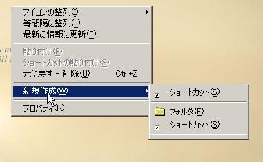 b0002847_196538.jpg