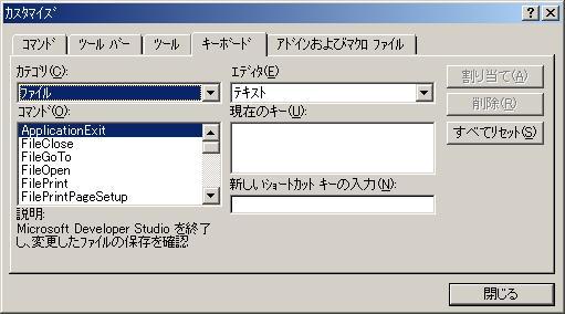 ショートカットの設定_b0006850_0393467.jpg