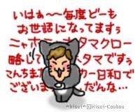 a0029200_2149467.jpg