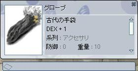 b0007690_6261965.jpg
