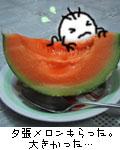 a0029200_1555269.jpg
