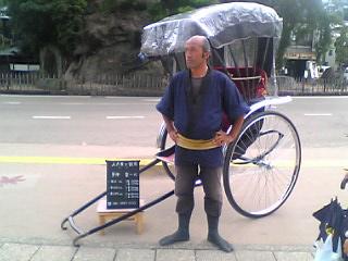 宮島日帰り珍道中5・人力車編_a0033733_1038889.jpg