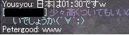 a0010745_2561527.jpg