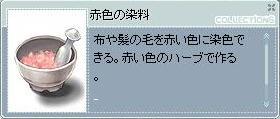 b0007690_310332.jpg
