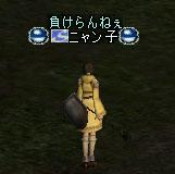 a0030061_18273234.jpg