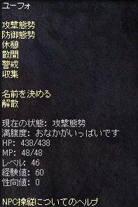 b0016320_154361.jpg
