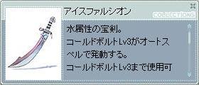 b0007690_2211751.jpg