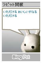 a0030411_744768.jpg