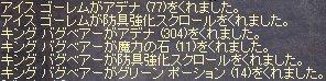 b0011730_20285795.jpg