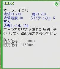 a0037157_32071.jpg