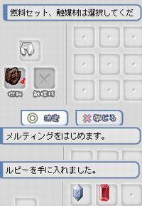 a0019178_11281783.jpg